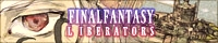 FINAL FANTASY -Liberators-